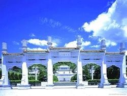 台北故宮博物院「天下為公」牌樓