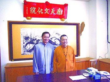唯心宗南天文化院陽及東院長(左)